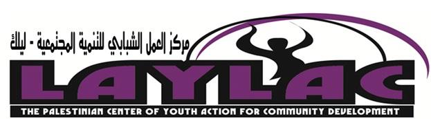 laylac logo